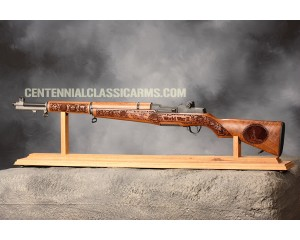 Tribute to the World War II American Fighting Spirit - Rifle