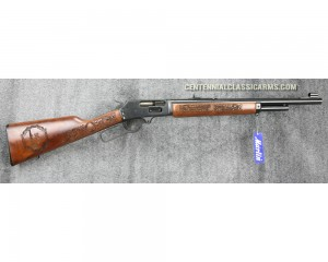 Eagle Ford Shale Gun, Special Edition Marlin 1895G